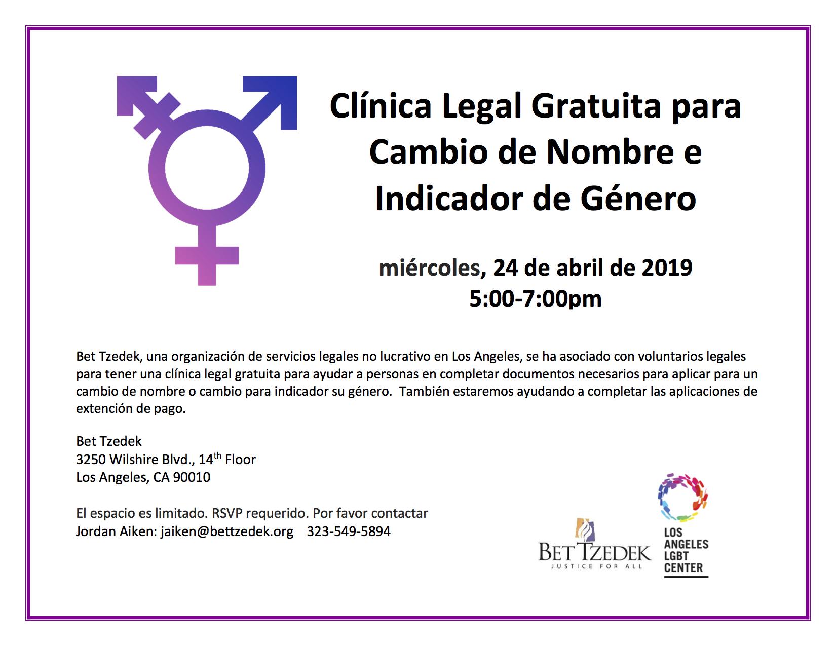 Free Legal Name and Gender Marker Change Clinic | Bet Tzedek