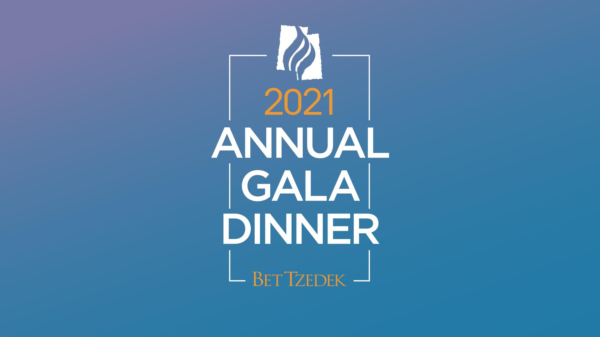 Gallery – 2019 Gala